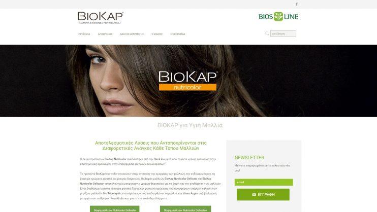 Our Works - Biokap.gr