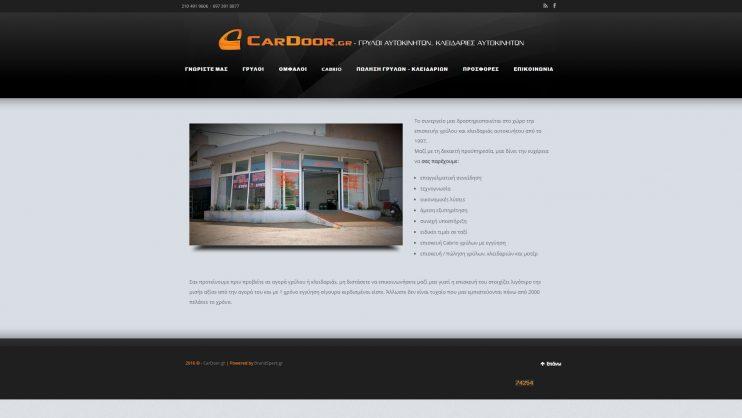 Our Works - CarDoor.gr