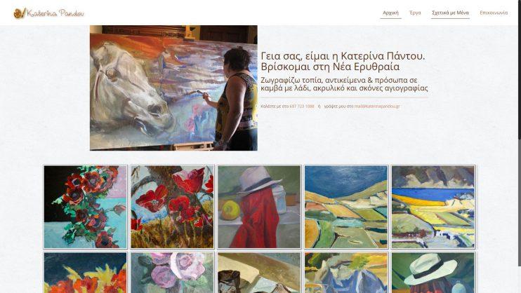 Our Works - KaterinaPandou.gr