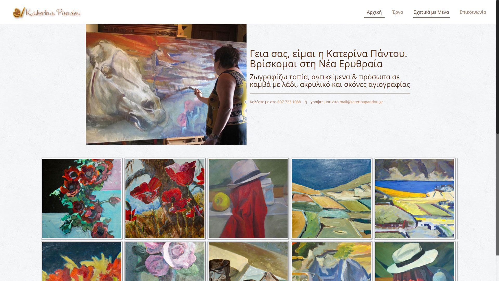Our Works - KaterinaPandou.gr