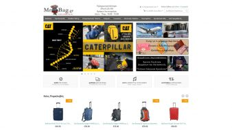 Our Works - MrBag.gr