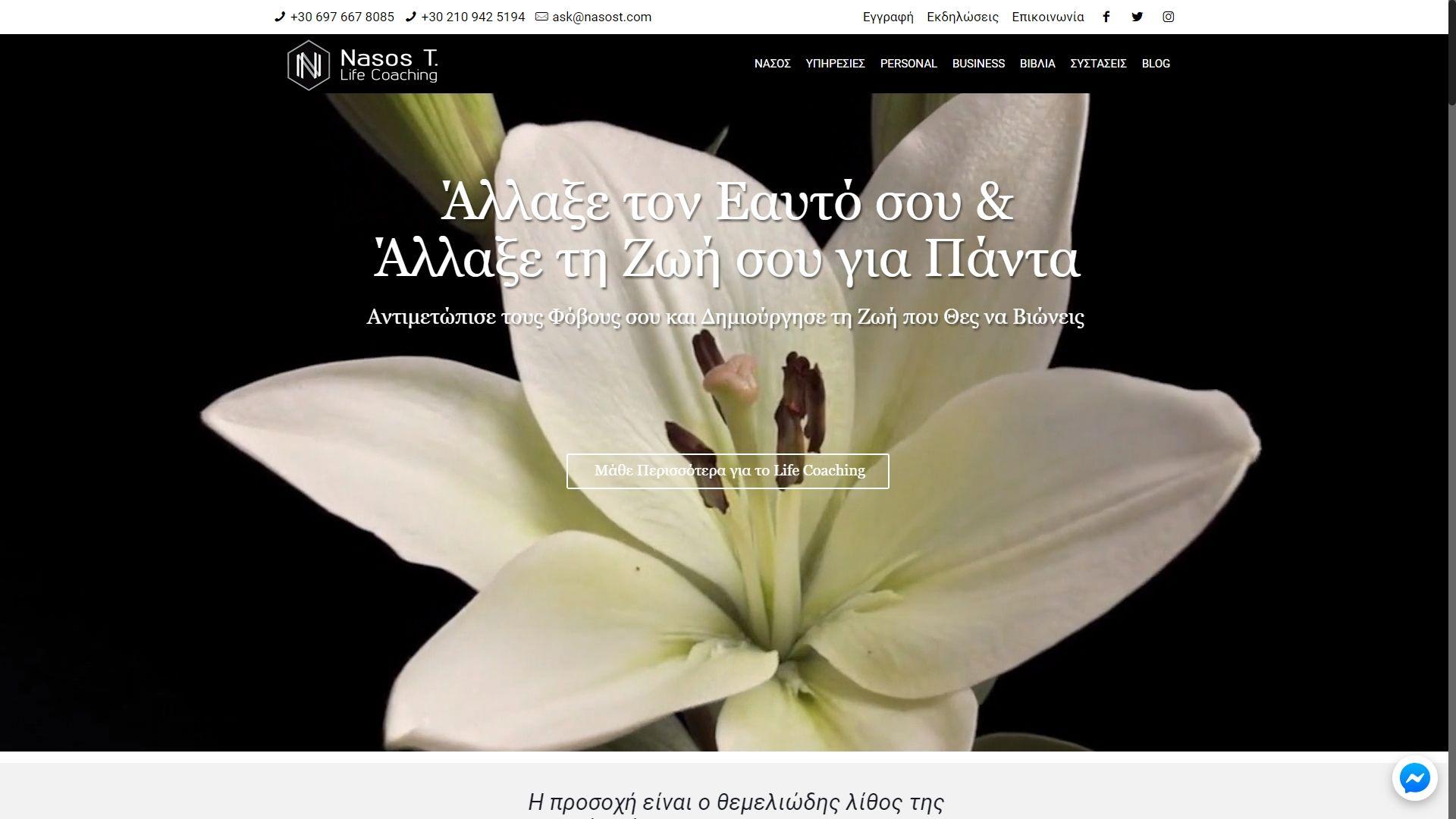 Our Works - Nasost.com