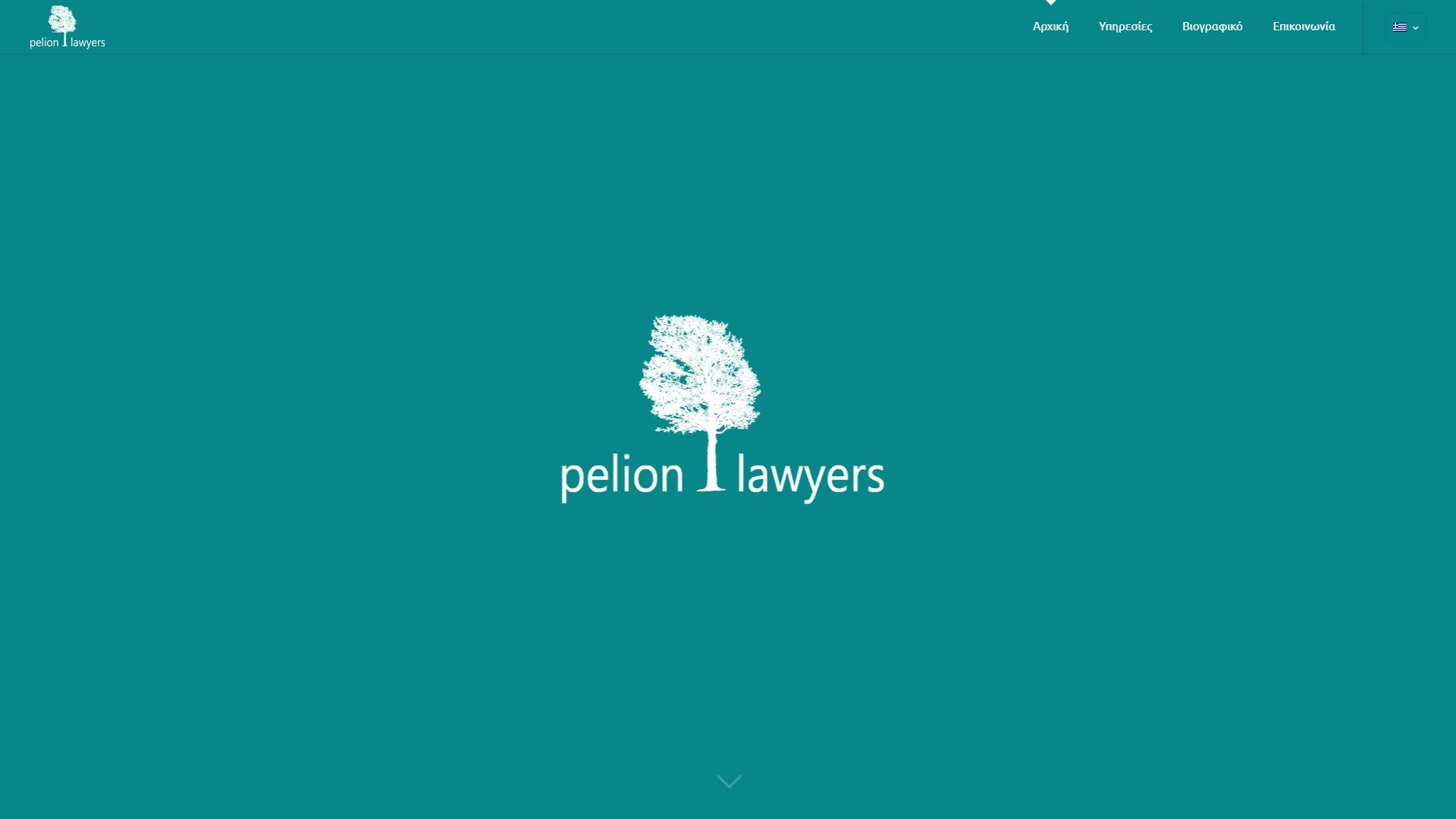 Our Works - Pelion-Lawyers.gr