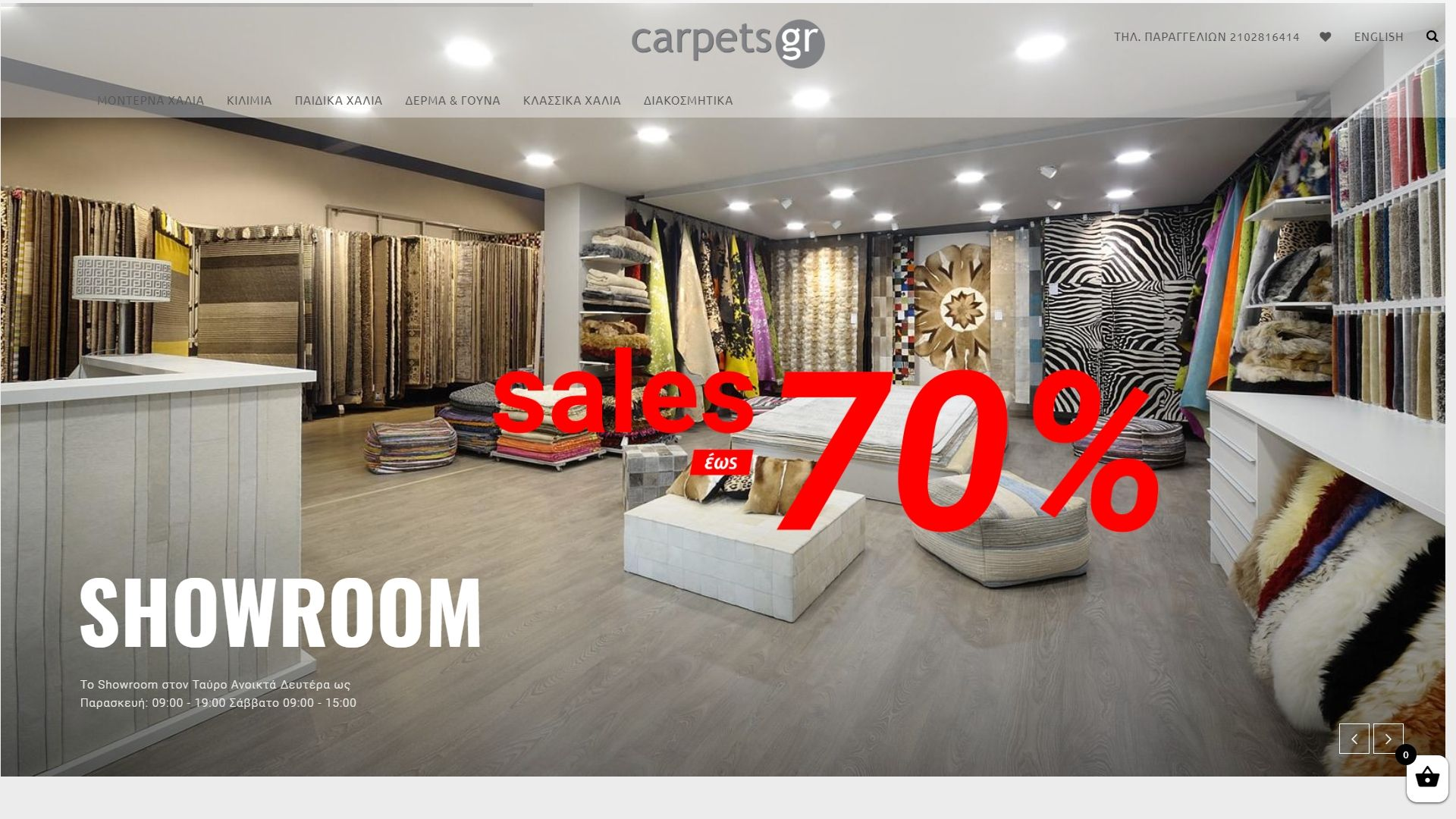 Our Works - Carpets.gr