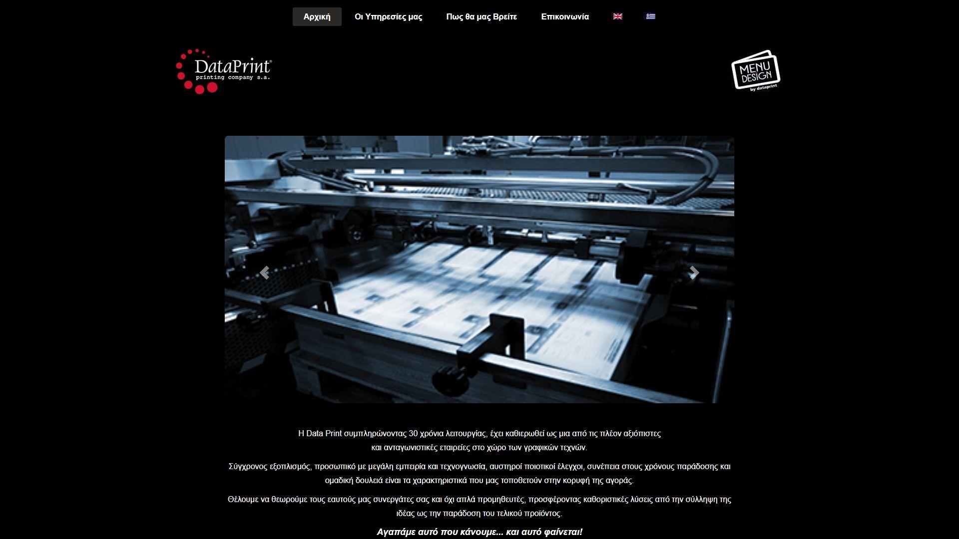 Our Works - DataPrint.gr