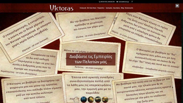 Our Works - Victoras.gr